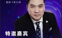 大咖驾到 副总裁孙鹏博:三生数字化实践