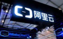 阿里云数据中心落户杭州临平新城 总投资约100亿