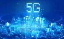 三星与Verizon签订5G大单 避免4G时代高开低走覆辙?