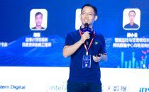 ODCC主席、腾讯网络平台部总经理邹贤能:ODCC研究成果发布