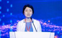 中国信息通信研究院副院长王志勤:致辞