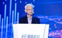 中国通信标准化协会副理事长兼秘书长杨泽民:致辞
