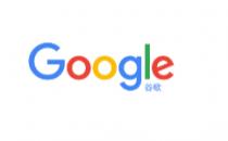 谷歌CEO:2030年完全使用可再生能源 为谷歌数据中心提供动力