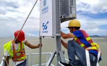 广东移动与港珠澳大桥管理局签署战略合作协议 携手打造5G+数字化大桥
