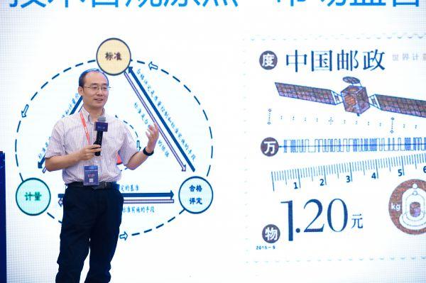 中国计量科学研究院先进测量工程中心副主任武彤:计算性能基准计量测试工具研究
