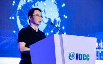 ODCC副主席、中国电信研究院专家委员会副主任杨明川:数字化、智能和数据中心的发展