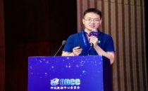 中国电信股份有限公司北京分公司动环工程师翟骏:配电系统故障管理2.0