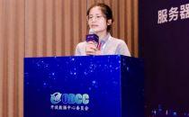 中国移动研究员覃杰:OTII服务器最新进展介绍
