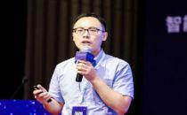 中国移动通信有限公司研究院技术经理张晓光:大规模云计算交付中的硬件管理规范化