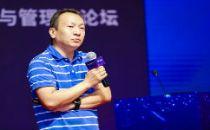 北京创意银河电子科技有限公司总经理张春阳:数据中心电力监控系统快速部署与集成