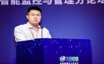 京东智联云副总裁周健:京东数据中心智能运维分享