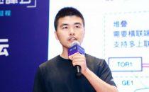 盛科网络王俊杰:企业网、运营商数据中心交换芯片探讨