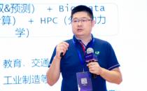 阿里巴巴资深技术专家曹政:高性能网络驱动极致智能计算