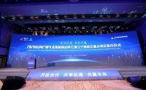 华云数据出席2020 信创产业生态发展南京峰会