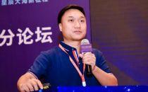 华为大数据解决方案产品总监杨泽生:大数据存算分离,加速企业数字化转型