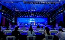 第一届中国·山东数字经济优秀项目(产品)大赛圆满结束