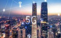 放榜啦!北京5G信息通信技术应用优秀案例重磅发布(附名单)