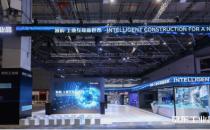 2020工博会开幕,京东智联云IoT助推工业制造高质量发展