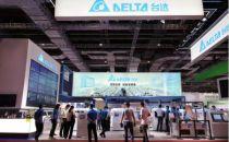 台达于2020工博会展示5G时代数据中心基础设施方案