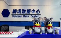 数字贵州蓬勃发展,记者探访腾讯云贵安七星数据中心