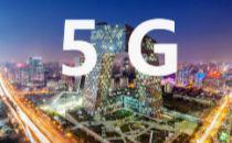 北京5G用户首破500万大关 实现5G独立组网全覆盖