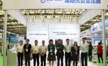 优势融合,合作共赢—SGB亮相IDCE2020中国国际数据中心产业展览会