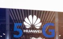 """华为回应美国""""清洁5G网络""""计划:未产生明确影响"""