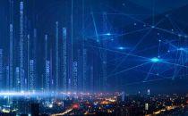 希捷发布全新数据存储解决方案,驱动数据经济