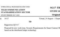 腾讯云对区块链的提案获ITU全票通过