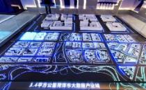 菏泽鲁西南大数据中心:科技赋能地区发展