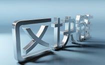 李礼辉:发挥区块链优势提高资源配置效率