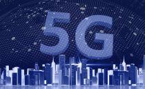 GSMA刘鸿:5G专网谁来建?运营商是最佳选择