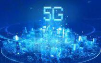 中国移动张俪:5G毫米波尚需时间成熟,但未来可期