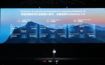 华为云ModelArts Pro,零代码也能完成高精度AI服务的部署