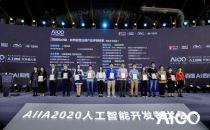 腾讯云王磊:连接产业和开发者,构建更完整的AI生态
