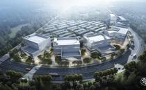 国际A级标准!昆明紫光芯云产业园二期数据中心项目开工