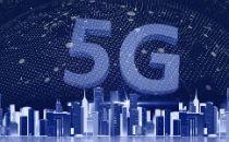 工信部部长:我国建成5G基站超过50万个 5G终端连接数超过1亿