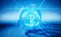 中国东南大数据产业园企业注册总资本超400亿