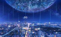 华为高管:美国制裁加剧,但华为仍可为欧洲5G客户服务