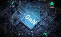 5G时代到来,氮化镓充电器成为手机平板笔记本的标配