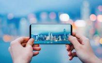 你知道,你的手机是什么屏幕吗?