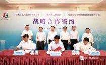 福州市、中科曙光、福建电子三方签约 共推先进计算产业发展
