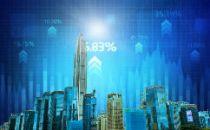 福州15个数字经济重大项目集中签约 总投资额达418亿元