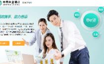 "UCloud优刻得安全屋 助力农行上海分行为小微企业""精准画像"""
