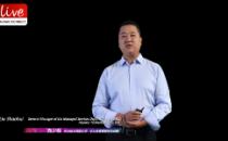 移动应用进化加速度,华为云移动应用智能协同平台发布