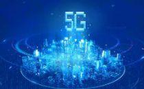 西班牙电信在德国推出其5G商业套餐