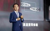 华为丁耘:扩大联接商业版图,共赢行业数字化蓝海
