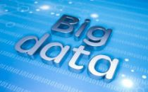 中国云(雅安)5G大数据产业园项目签约