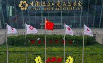上传展品超235万件,腾讯助力第128届广交会线上开幕