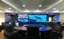 舟山市文化和广电旅游体育局大数据中心正式启用